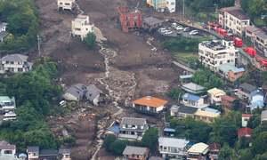 جاپان میں خطرناک لینڈ سلائیڈنگ سے تباہ کاریاں