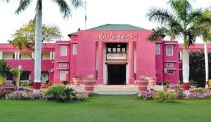 South Punjab Secretariat: Move to take over IUB old campus gets stiff response