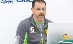 Waqar confident bowlers will do well against England