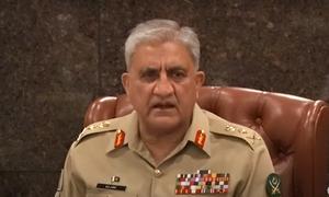 بلوچستان میں امن اور خوشحالی ملکی ترقی کی بنیاد ہے، آرمی چیف