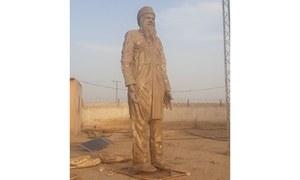 Edhi's statue installed in Quetta