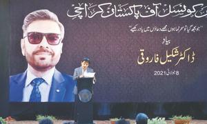 Academic Shakeel Farooqui remembered