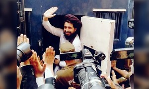 سپریم کورٹ: سعد رضوی کی رہائی کی درخواست سماعت کے لیے مقرر