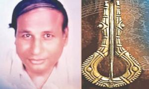 Book on musical instrument 'chang' launched