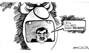 Cartoon: 13 July, 2021