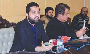Minister voices concern over display of arms in Balochistan