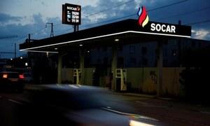 مہنگی ہونے کے باعث آذری کمپنی کی ایل این جی کی پیشکش نظر انداز کی، حکومت