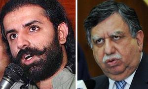 Balochistan's progress is top priority, Tarin tells Shahzain