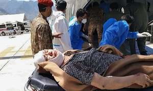 داسو ہائیڈرو پاور پلانٹ کے قریب 'حملے' میں 9 چینی انجینئرز سمیت 12 افراد ہلاک