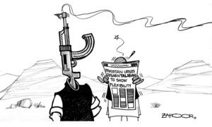 Cartoon: 16 July, 2021