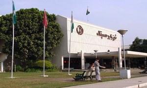 Chronic ills plague Lahore's Shaikh Zayed Hospital