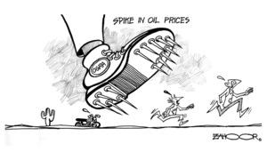 Cartoon: 17 July, 2021