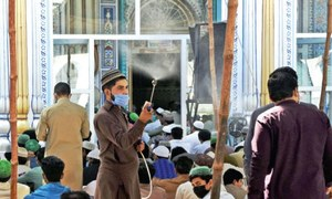 Mosques to be used to create awareness of Covid-19, drugs: DC Islamabad