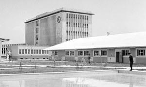 طور خم کے اُس طرف: 42 سال قبل کابل کا پہلا سفر