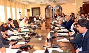 Over Rs1.6 trillion to be disbursed under Kamyab Pakistan project in three years