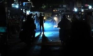 بد انتظامی، ایندھن کی قلت بجلی کی بندش کی وجہ قرار