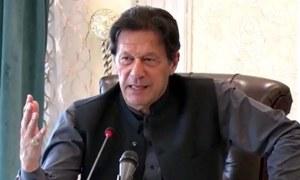 افغان فریقین لچک کا مظاہرہ کرکے مذاکرات نتیجہ خیز بنائیں، عمران خان