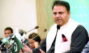 پاکستان کا وزیراعظم کے فون کی ہیکنگ کا معاملہ متعلقہ فورمز پر اٹھانے کا فیصلہ