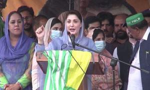Nawaz to fight, win Kashmir's case: Maryam