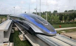 چین میں دنیا کی تیز ترین ٹرین کا افتتاح
