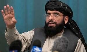 امن معاہدے کے لیے افغان صدر کا عہدہ چھوڑنا ضروری ہے، طالبان