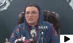 'الیکشن کمیشن آزادکشمیر موجودہ وزیراعظم کےہاتھوں کھلونا بن گیا ہے'
