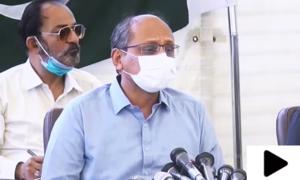وزیر تعلیم سندھ کا امتحانات سے متعلق اہم بیان سامنے آگیا