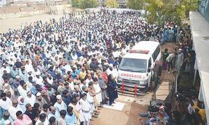 حیدرآباد میں پی ایم ٹی پھٹنے کا واقعہ: حیسکو کا متعلقہ عملہ معطل