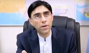 India made Afghanistan 'terrorist sanctuary' in last 20 years to fuel terrorism in Pakistan: Moeed