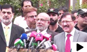 'علی امین گنڈاپور کو چھوڑو، آج کے دن اچھی اچھی باتیں کرو'