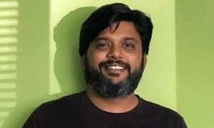 تعزیتی تحریر: میرا دوست دانش صدیقی