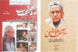 literary notes: Remembering the legend named Shamsur Rahman Faruqi