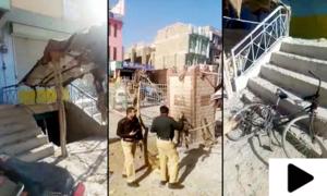 کوئٹہ کے علاقے ہزار گنجی میں زوردار دھماکا