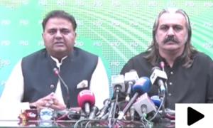 'مسلم لیگ ن کے کیمپ سے بھارت سے مدد مانگنے کی گفتگو قابل شرم تھی'