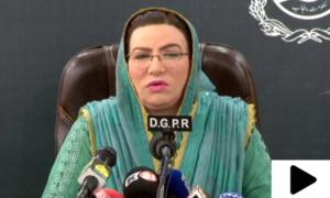 'الطاف حسین پاکستان کی سیاست میں نشان عبرت بن چکے ہیں'