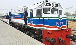 کے سی آر منصوبہ وقت پر مکمل ہوجائے گا، ریلوے حکام