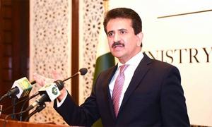 پاکستانی عدلیہ سے متعلق امریکی محکمہ خارجہ کی رپورٹ گمراہ کن قرار