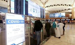 سعودی حکام کا 'ریڈ لسٹ' میں شامل ممالک کے سفر پر 3 سالہ سفری پابندی کا انتباہ