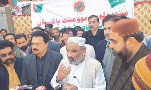 Arbab Rahim criticises PM's indifference to GDA workers amid crackdown, 'victimisation'