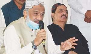 وزیراعظم نے ارباب غلام رحیم کو معاون خصوصی برائے سندھ مقرر کردیا