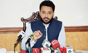 Minister demands scrutiny of bank accounts of PML-N, PPP
