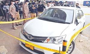 کراچی: صنعتی ایریا میں مسلح حملے میں چینی انجینئر زخمی