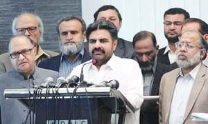 کراچی واٹر بورڈ کو غیر قانونی ہائیڈرینٹس کے خلاف کارروائی کی ہدایت