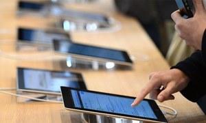فیس بک کے اسمارٹ فونز ختم کرنے کے منصوبے میں پیشرفت
