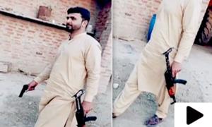 اسلحے کے ساتھ ٹک ٹاک ویڈیو بنانا پولیس اہلکار کو مہنگا پڑ گیا
