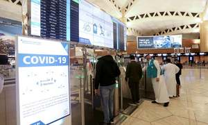 Saudi Arabia to reopen to vaccinated tourists after 17-month Covid closure