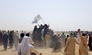 افغانستان: اقوام متحدہ کے دفتر پر حملے میں ایک سیکیورٹی گارڈ ہلاک