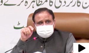 'کراچی میں صفائی کا نظام دیکھ کر بہت دکھ ہوا، لاہور پہنچے تو لگا کہیں اور آگئے'