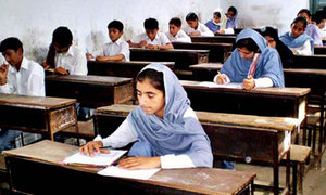 First year students get class 9 paper in exam in Mardan