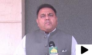 'سندھ حکومت انفرادی طور پر فیصلے نہیں کرسکتی'